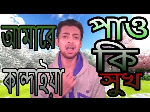 Free Hindi Mp3 Song Download