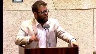 ערוץ הכנסת - אורן חזן לאבו מאזן: עכבר עכבר נוס נוס נוס, 4.5.17