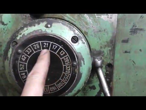 Краткий обзор моего фрезера 675 Ереван.