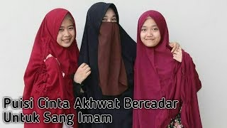 Video DIJAMIN BAPER - Puisi Cinta Akhwat Bercadar Untuk Sang Imam download MP3, 3GP, MP4, WEBM, AVI, FLV Oktober 2018