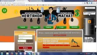 Проверенный способ заработка 20 550 на Пассиве в Интернете: http://dariberi.club/r/VW7