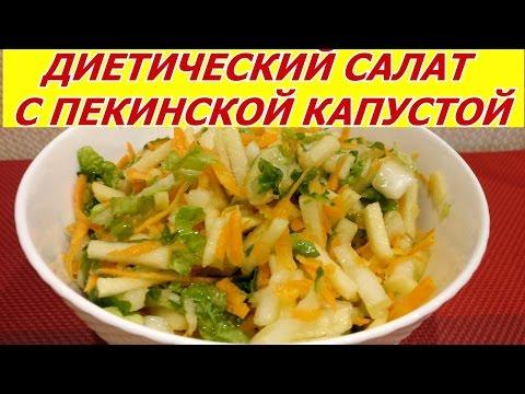 Салат из крабовых палочек - рецепты с фото на