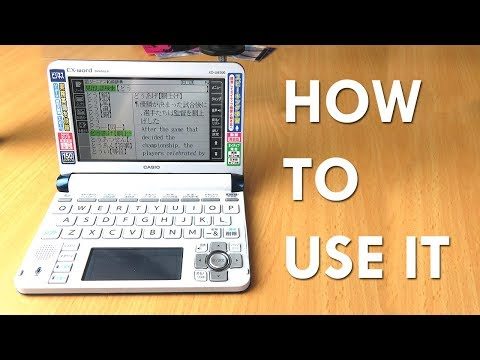 Casio EX-Word English Guide / How To Use