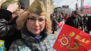 9 Мая - День Победы! Санкт-Петербург. Vlog.
