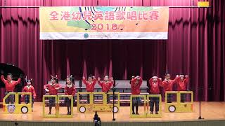 Publication Date: 2019-09-19 | Video Title: Fun Fun Arena全港幼兒英語歌唱比賽「保良局方王錦