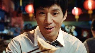 西島秀俊、YOU出演・餃子との会話を楽しむ西島/ホットペッパーグルメCMポイントたまる編30秒