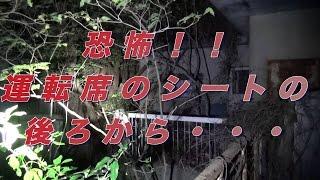 驚愕!!「恐怖都市伝説チャンネル」始動☆コメント募集中 じゃんじゃん...