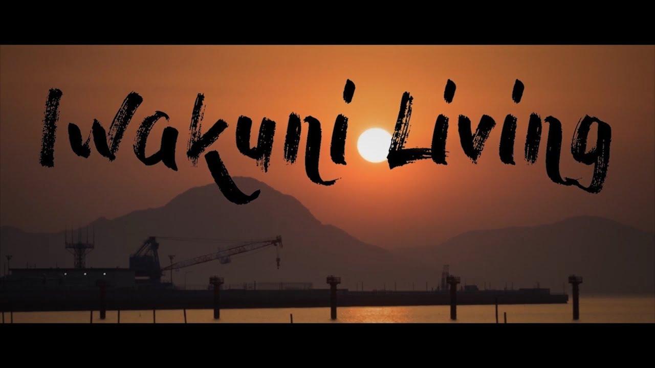 Marine Corps Life in Iwakuni | MCAS Iwakuni