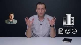Навальный vs Путин  Различие в деньгах СРОЧНО СМОТРЕТЬ ВСЕМ.