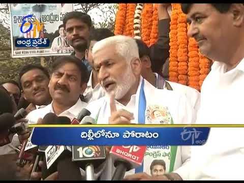 12 Noon   Ghantaravam   News Headlines   20th Feb '2021   ETV Andhra Pradesh