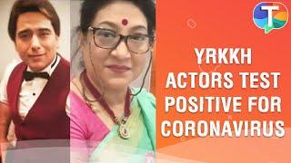 Yeh Rishta Kya Kehlata Hai actors Sachin Tyagi, Swati Chitnis & Samir Onkar test COVID-19 positive