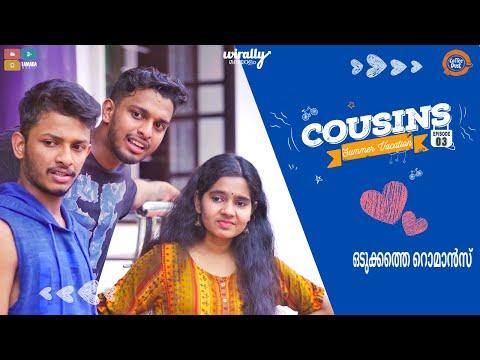 OH !!! Bloody Cousins Episode 3    Coffee Dust    Wirally Malayalam    Tamada Media