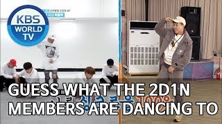 Guess what the 2D1N members are dancing to [2 Days & 1 Night Season 4/ENG/2020.01.19]