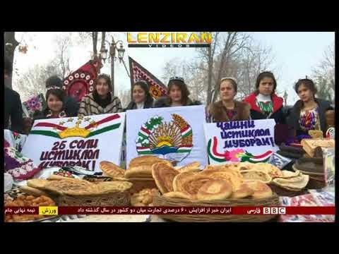 Sadeh festival in Tajikistan