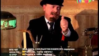 11 Выпуск - Джентельмен Шоу
