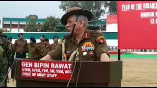 Bipin Rawat on Kashmir #Terrorism