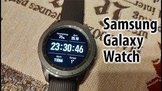 Samsung Galaxy Watch - флагманские умные часы от Самсунга