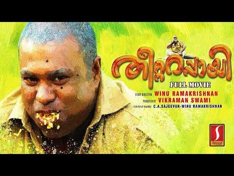 2018-new-malayalam-full-movie-|-mega-hit-romantic-action-malayalam-movie-2018