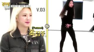 [Eng Sub] You can't pretend you are dance teacher in front of Hyoyeon - Stafaband
