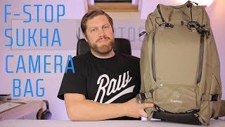 F-Stop Sukha Camera Bag Review