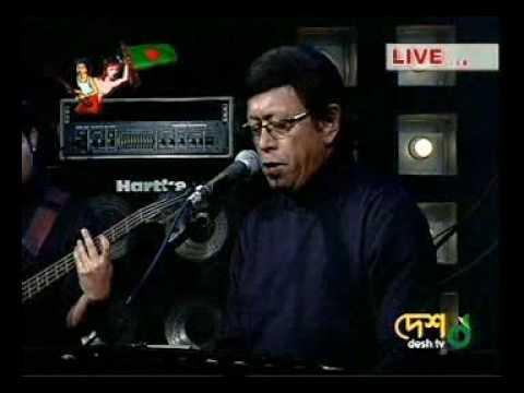 Lucky Akhond - Likhte Parina Kono Gaan (James) (Call Er Gaan)