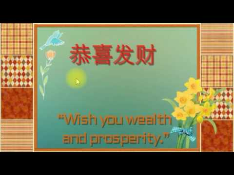 Chinese new year greetings cantonese in simplified chinese youtube chinese new year greetings cantonese in simplified chinese m4hsunfo