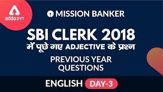 SBI CLERK 2019 | कर लो SBI CLERK मुठ्ठी में | Adjective (Day-3) | English Night Class | 2 AM thumbnail