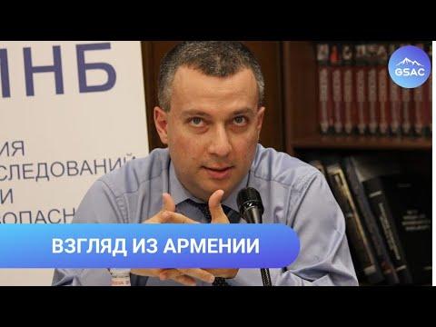 Что думают в Армении о будущем Карабаха