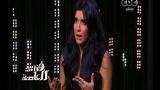 غادة عادل تكشف سبب رفضها لمشاهد التقبيل