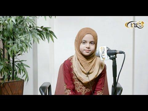 Maryam is reciting her favorite verses of Surah An-Noor
