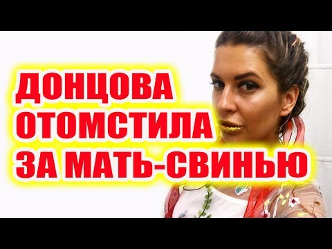 Ольга Бузова поет в живую - 31 Июля 2017