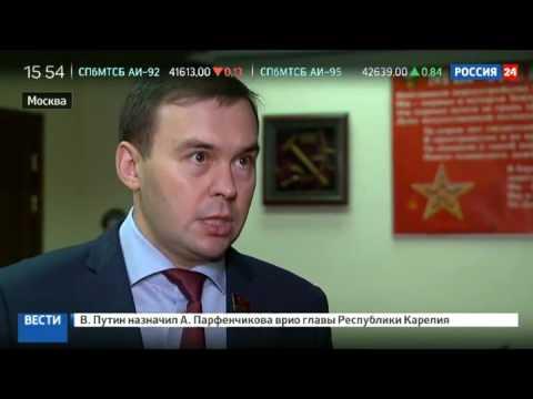 Денис Вороненков бежал в Украину.