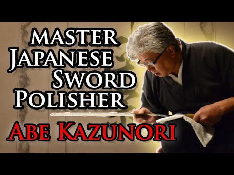 The Japanese Sword  Masters of the Craft   Abe Kazunori