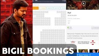 Bigil FDFS Tickets - Bigil Tickets Online Bookings   Record Breaking Tickets Sold For Bigil  😍