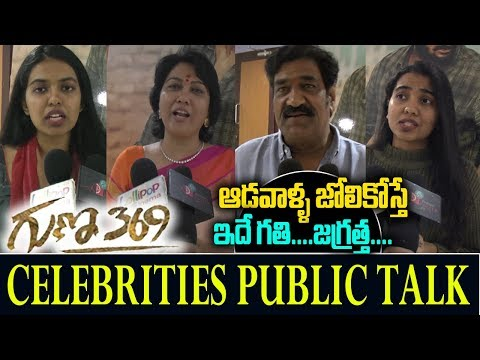 guna-369-celebrity-public-talk-|-guna-369-movie-celebrity-response-|-guna-369-|-friday-poster