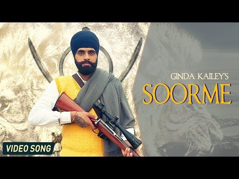 NEW PUNJABI SONG    SOORME - GINDA KAILEY    OFFICIAL VIDEO    DESI SWAG RECORDS