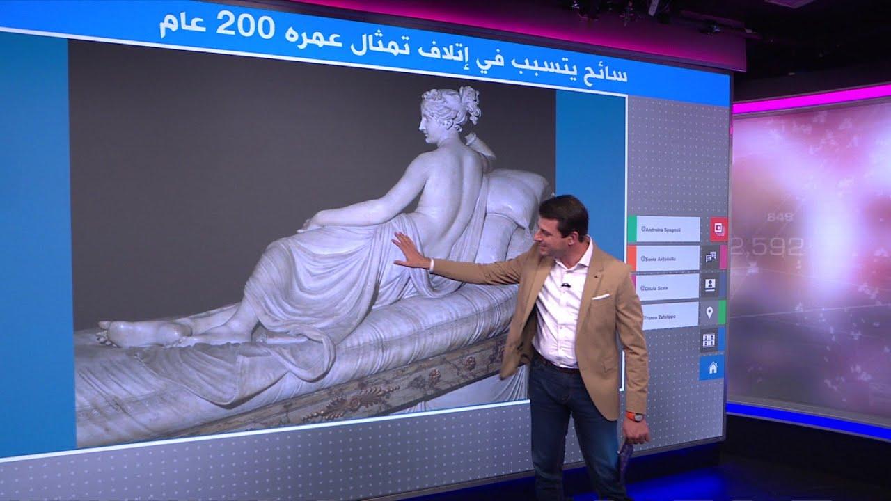 صورة لسائح تتسبب بكسر تمثال عمره 200 عام في إيطاليا
