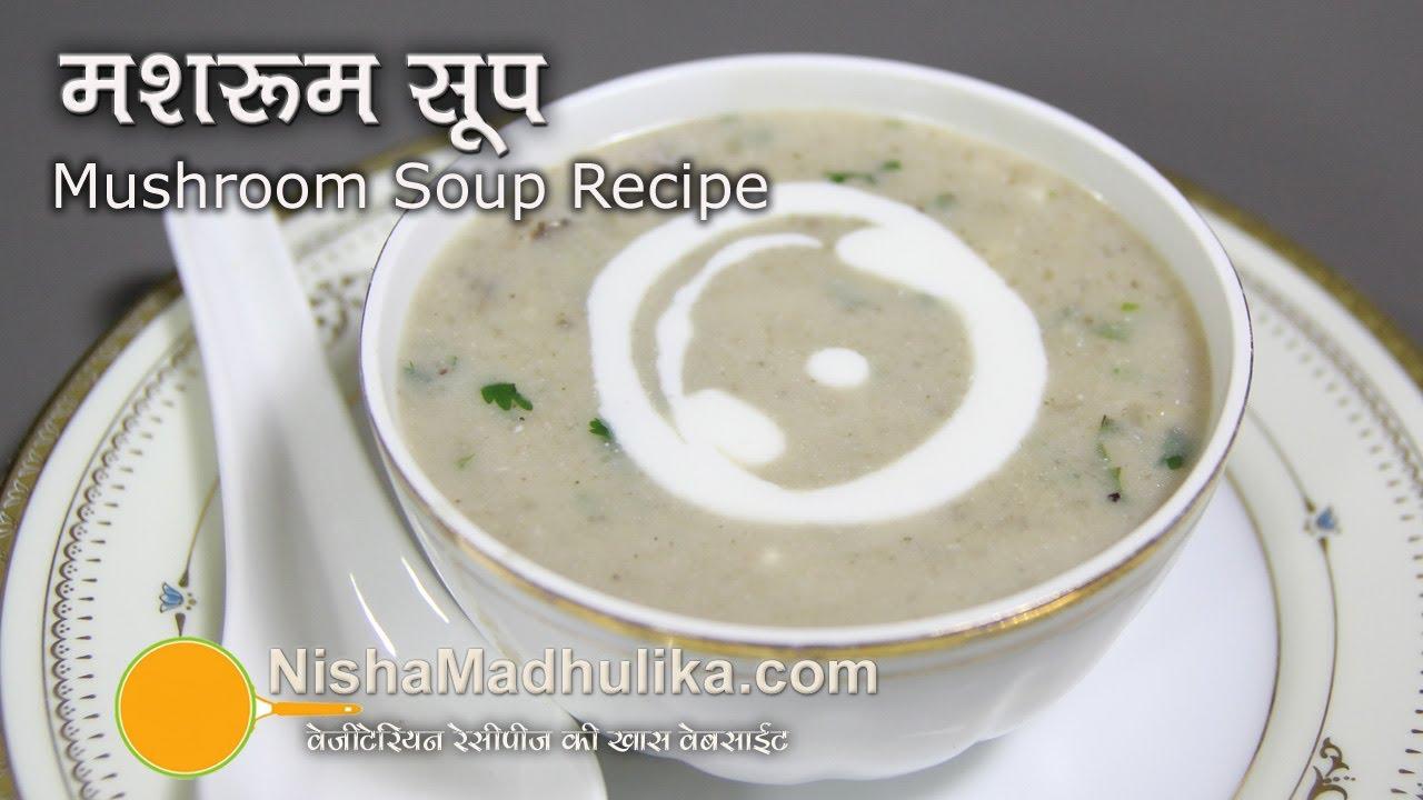 Mushroom soup recipe quick mushroom soup recipe youtube forumfinder Choice Image