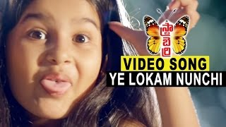 Strawberry Telugu Movie Songs - Ye Lokam Nunchi Video Song - P.A.Vijay, Avani Modi
