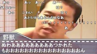 (修正版)【コメント付き】疲れたと言えなくなった先輩.mp4 thumbnail