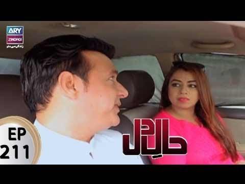 Haal E Dil - Ep 211 - ARY Zindagi Drama