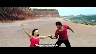 Nepali Movie Kohinoor song -CHHAL CHHAL BAGDAI JAU