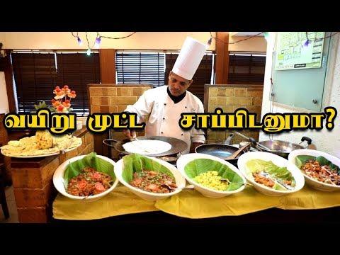 கோவையில் வயிறு முட்ட சாப்பிட ஒரு ஹோட்டல்   Barbeque Nation, Town Hall, Coimbatore   Hotel Reviews