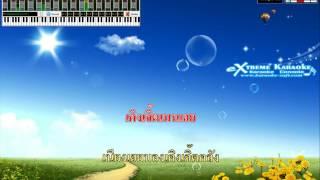 ซาวด์ MIDI คาราโอเกะ จ็องอ๊อจเวิดจอล - หมอความ ร็อกตำเปก