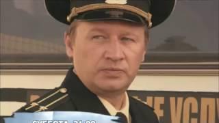 "Анонс Х/ф ""Вторжение"" телеканал TVRus"