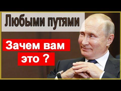 🔥Путин хочет так ОбМАНУТЬ 🔥 Единая Россия пытается сохранить ВЛАСТЬ🔥 Депутат КПРФ говорит правду🔥