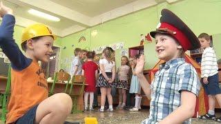 Как дети играют в детском саду