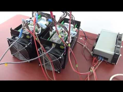 Instalarea si prima pornire a aparatului de minat bitcoin ANTMINER S5