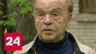 Он озвучил целую эпоху: ушел легендарный Владимир Шаинский - Россия 24