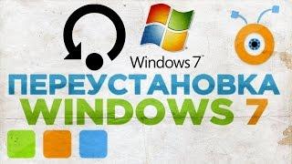Переустановка windows 7 с диска через bios
